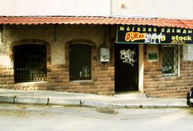 Магазин в центре Ялты