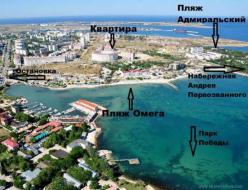 Продается видовая двухуровневая квартира на берегу Черного моря,пр. Античный!
