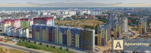 Квартиры в новостройке, ЖК Архитектор (2), ул. Комбрига Потапова.