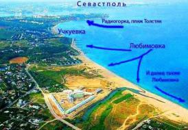 Сдаю апартаменты на берегу моря в Любимовке.