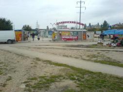 """Продается действующий магазин на рынке """"Славянский базар"""" ,Океан."""