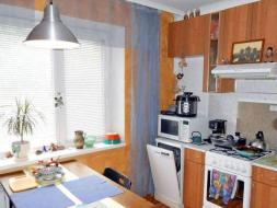 Недорого продажа 1-комнатной квартиры 26 м² в Великом Новгороде.